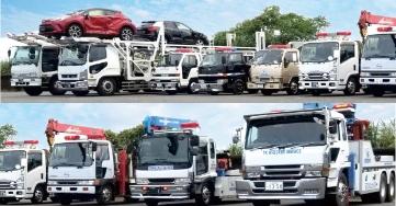 ロードサービス車両保有台数大分県北部エリアでNo.1!